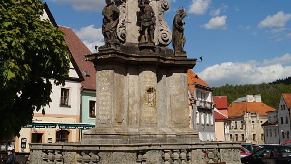La columna de María,  foto: Archivo de ČRo - Radio Prague International