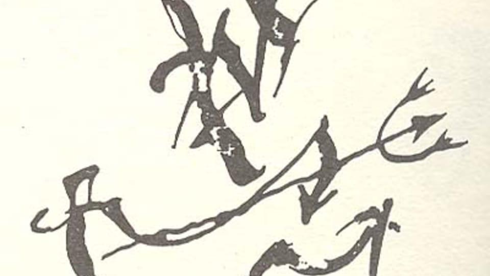 Signo alquimista
