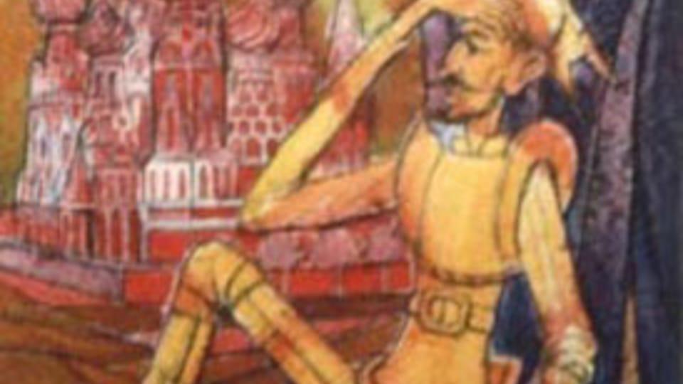 Don Quijote,  ilustración de Ladislav Dryak